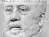 bergeron_etienne-jules-1817-1900