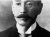 takayasu_mikito-1860-1938