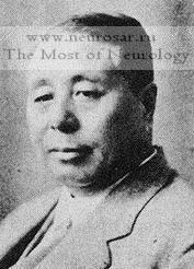 yoshimura_kisaku-1879-1945