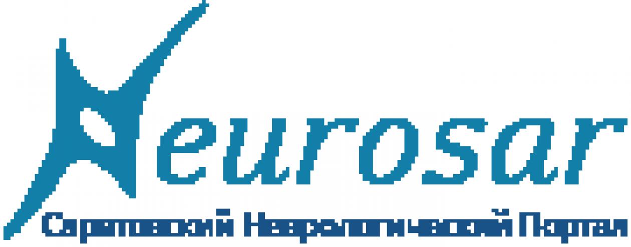 Саратовский неврологический портал