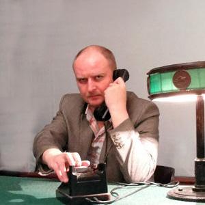 Заведующий отделением Курносов Сергей Игоревич